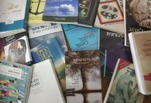 Photo of ספרים מומלצים בנושא אימון אישי והתפתחות אישית