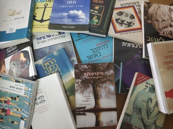 ספרים מומלצים בנושא אימון אישי
