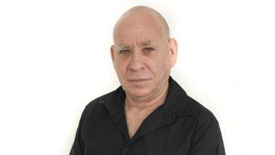 Photo of איל חובב – מאמן אישי